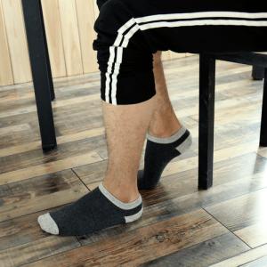 Pure Cotton Ankle Length Men Socks,Inskinn268